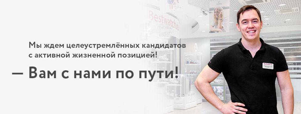 KingsTime.ru