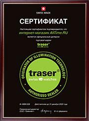 tracer180.jpg