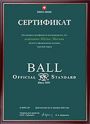 ball180.jpg