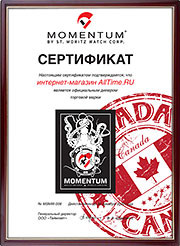 momentum180.jpg