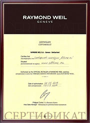 raymond-weil180.jpg