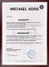 MK161.jpg