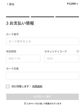 スクリーンショット 2020-03-31 13.40.06.png
