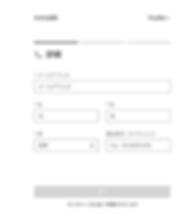 スクリーンショット 2020-03-31 13.36.02.png