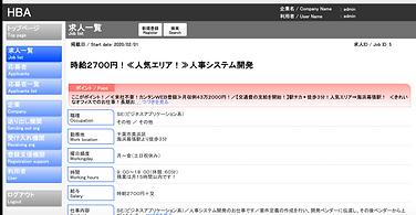 スクリーンショット 2020-02-18 21.30.47.png