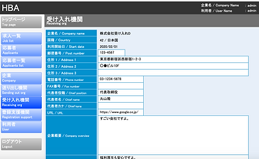 スクリーンショット 2020-02-18 21.32.10.png