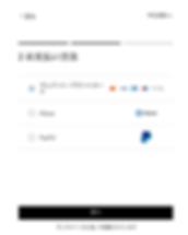スクリーンショット 2020-03-31 13.38.31.png