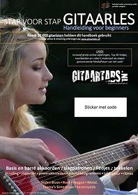 gitaarles handboek