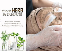 herb01_edited.jpg