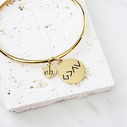 Expressions Bracelets - God is Greater than the Highs & Lows