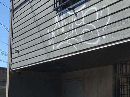 Graffiti And The Virus