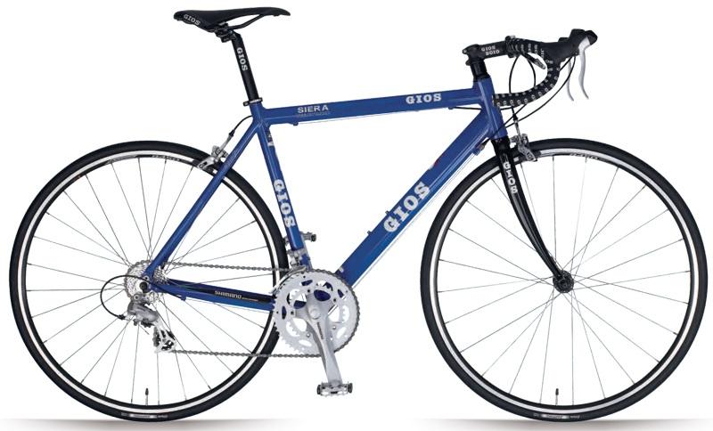 GIOS Blue