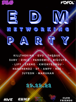 PLG - EDM Networking Party