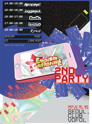 Emoism Gathering 2nd Party