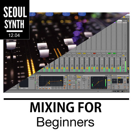 Mixing for Beginners