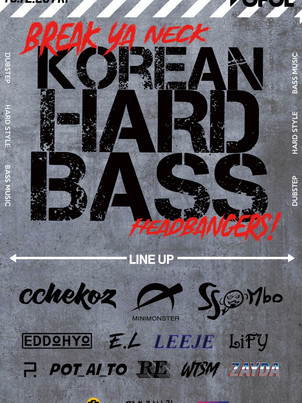 KOREAN HARD BASS
