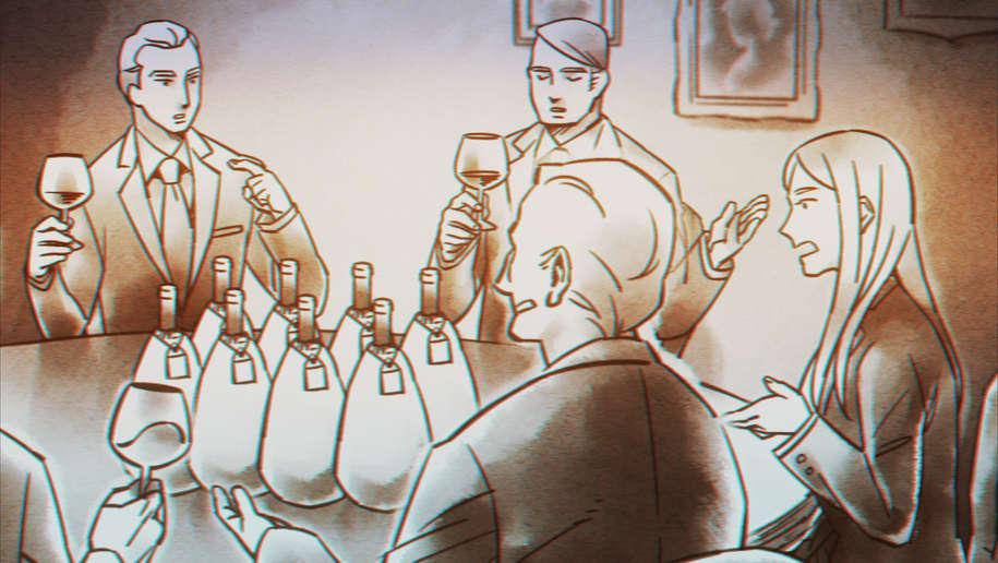 BSPワイン