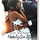 Thumbnail: Marriage, Mayhem & Happily Ever After Signed Paperback