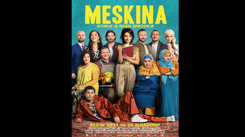 FEATURE FILM // MESKINA