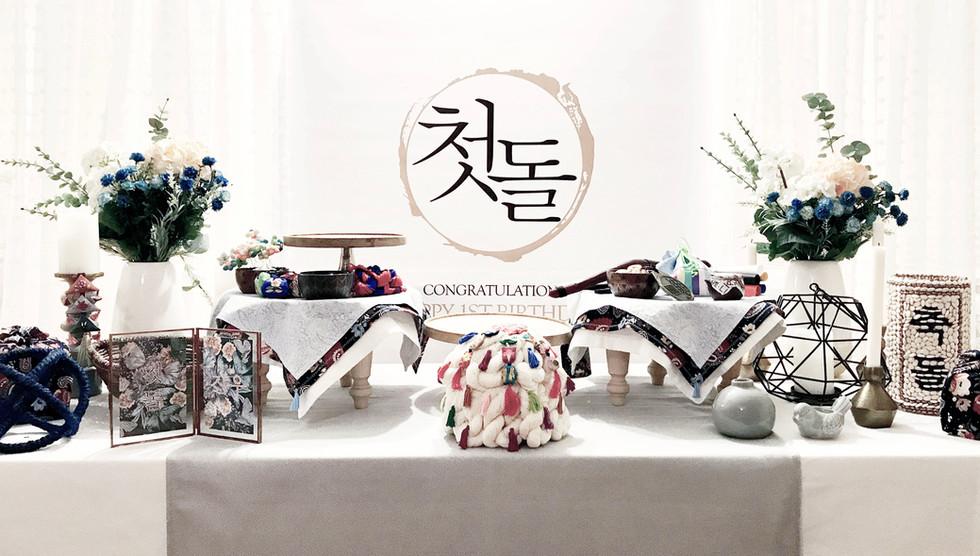 rental-jinwoo