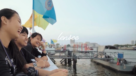LENSEE | GROW YOUR CREATIVITY PROJECT