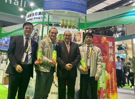 L'eau d'érable Maple 3 officiellement lancée en Chine!
