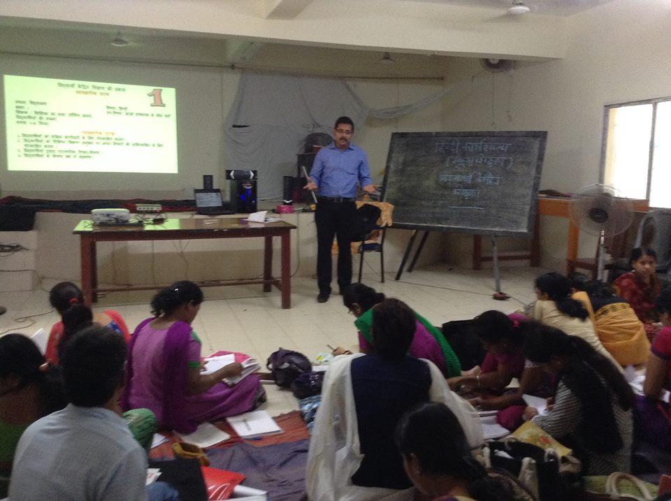 पश्चिम बंगाल शिक्षक कार्यशाला