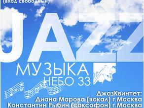 17 Августа Джаз в Центральном парке г Владимира
