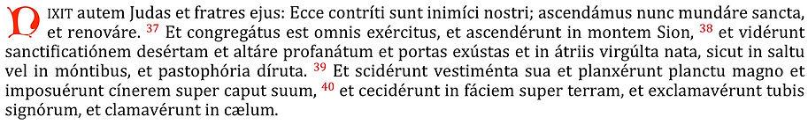 esempio testo latino versetti.jpg