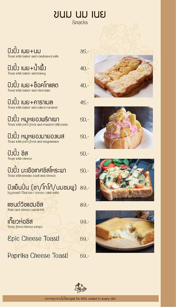 menu2019_200223_0001.jpg