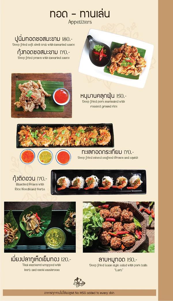 menu2019_200223_0011.jpg