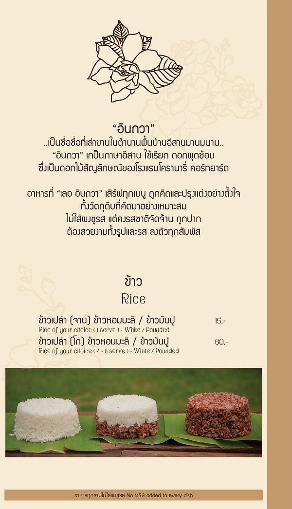 menu2019_200223_0013.jpg