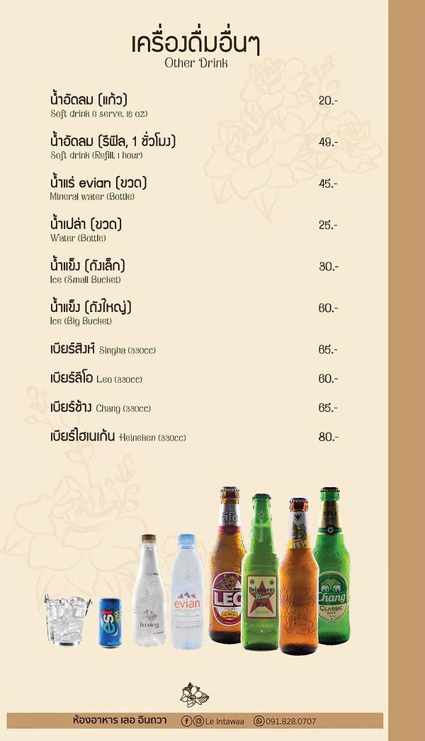 menu2019_200223_0015.jpg