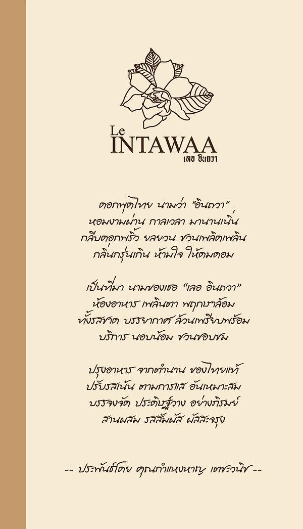menu2019_200223_0021.jpg