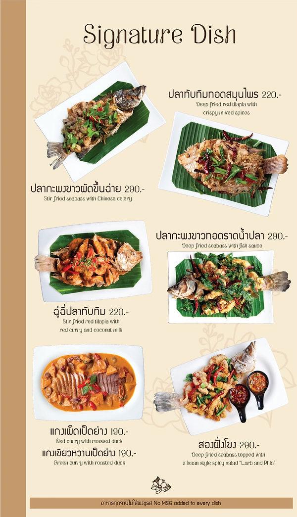 menu2019_200223_0014.jpg