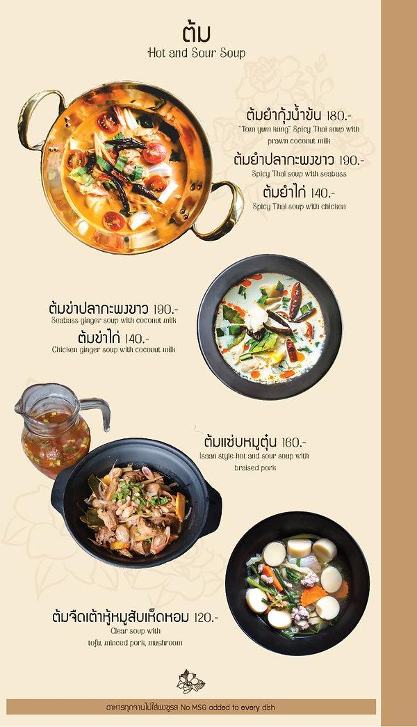 menu2019_200223_0005.jpg