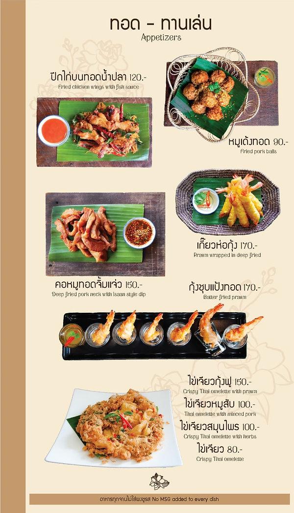 menu2019_200223_0010.jpg