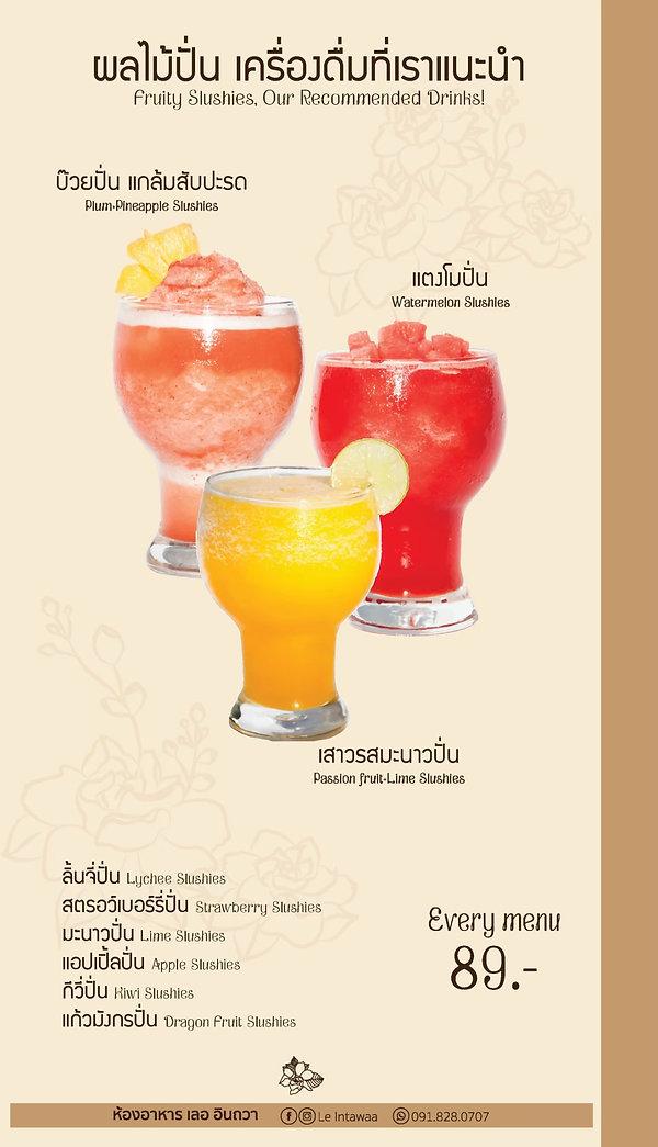 menu2019_200223_0017.jpg