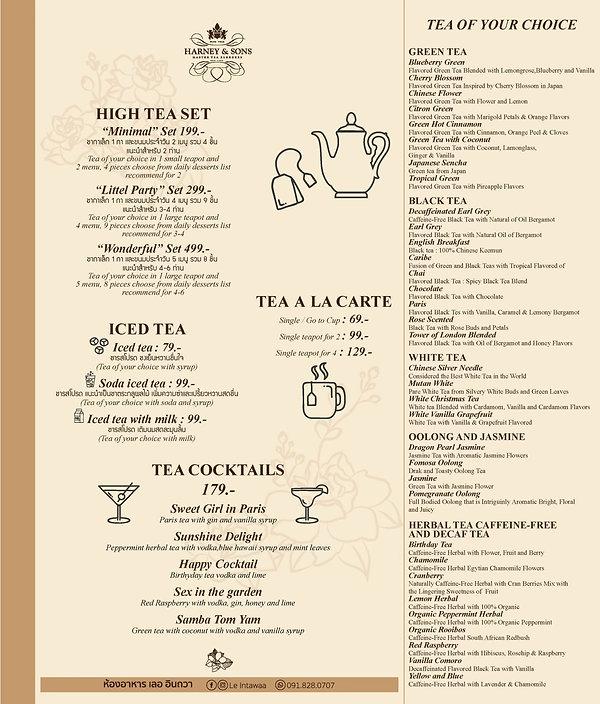 menu2019_200223_0020.jpg