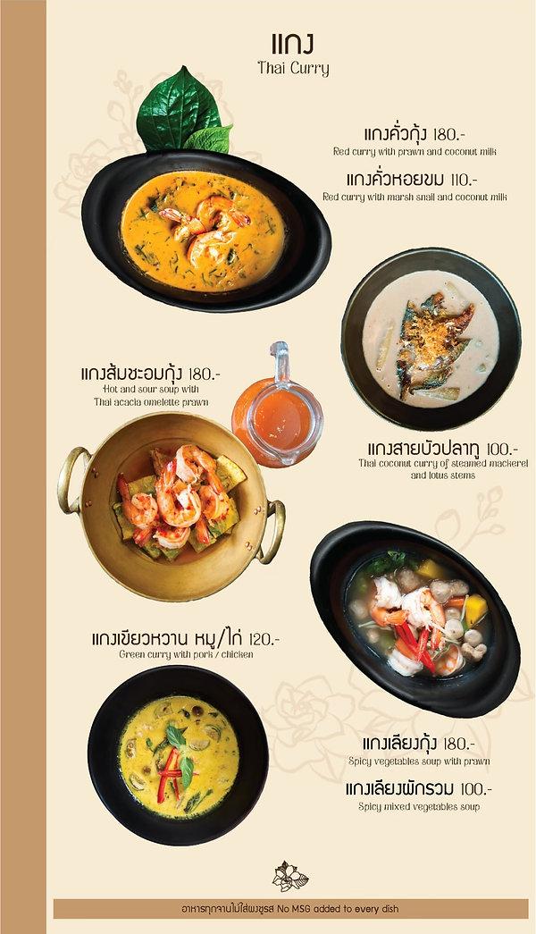 menu2019_200223_0006.jpg