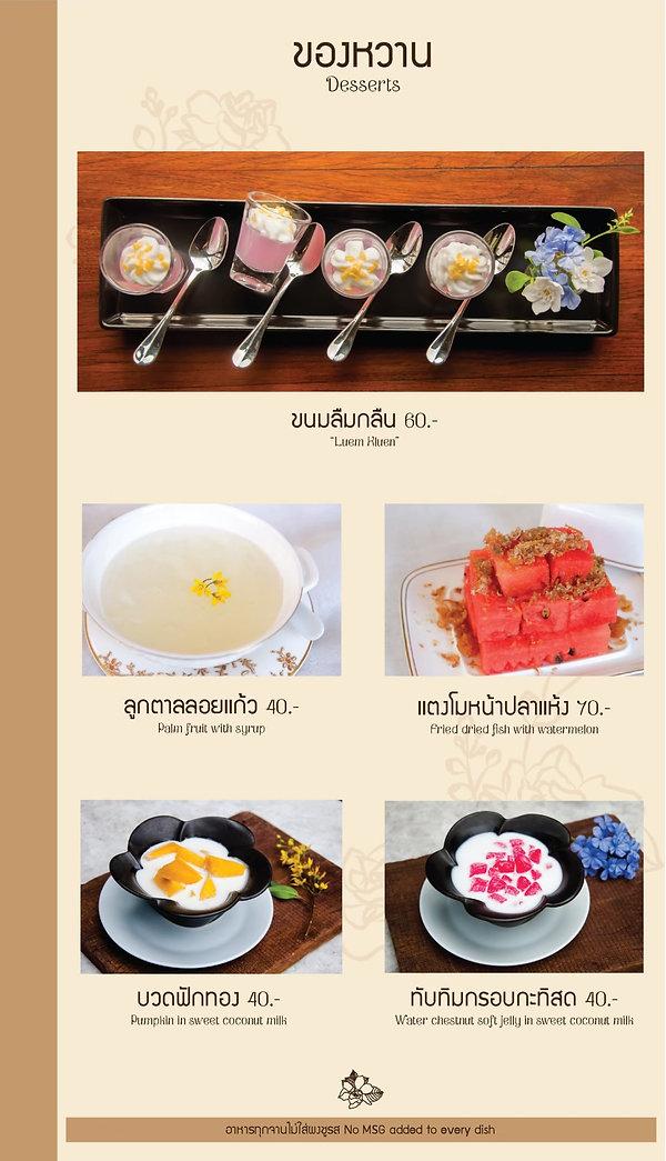 menu2019_200223_0002.jpg