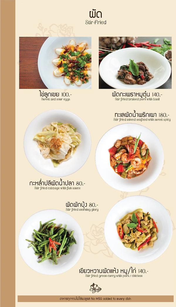 menu2019_200223_0008.jpg