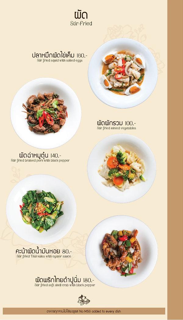 menu2019_200223_0007.jpg
