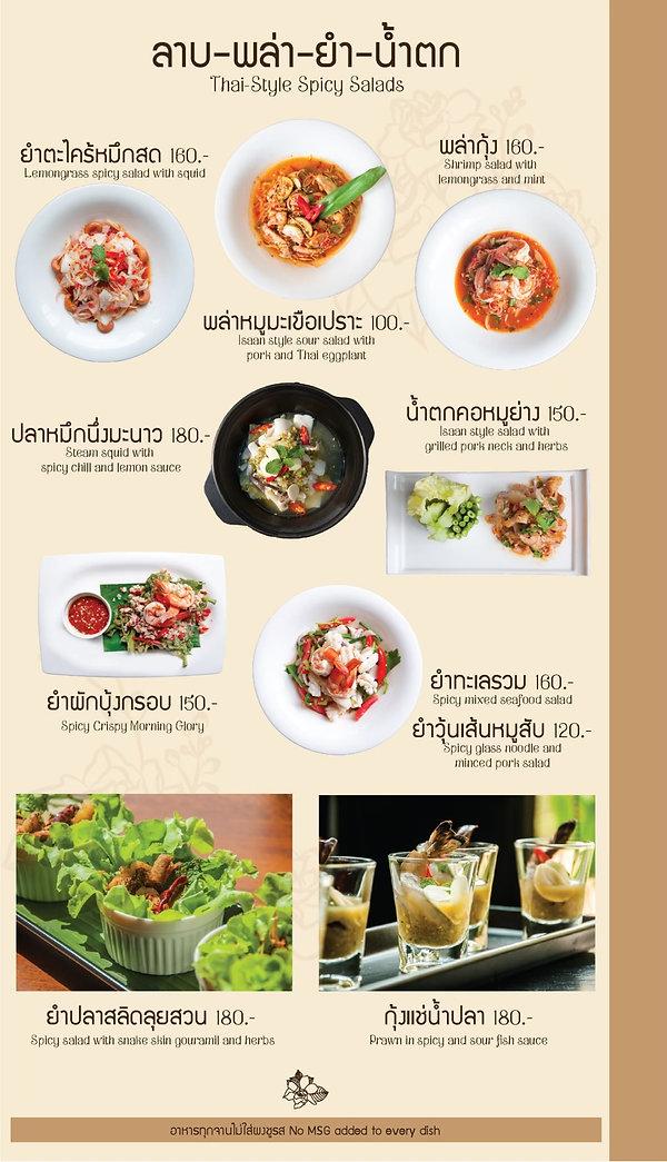 menu2019_200223_0009.jpg