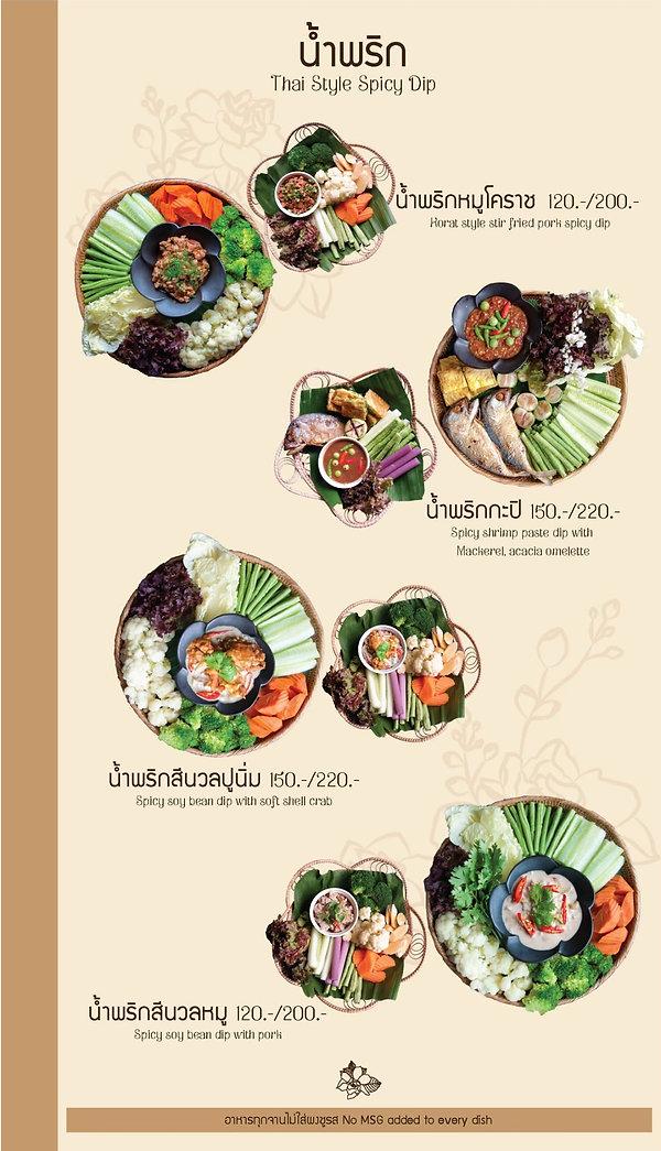 menu2019_200223_0012.jpg