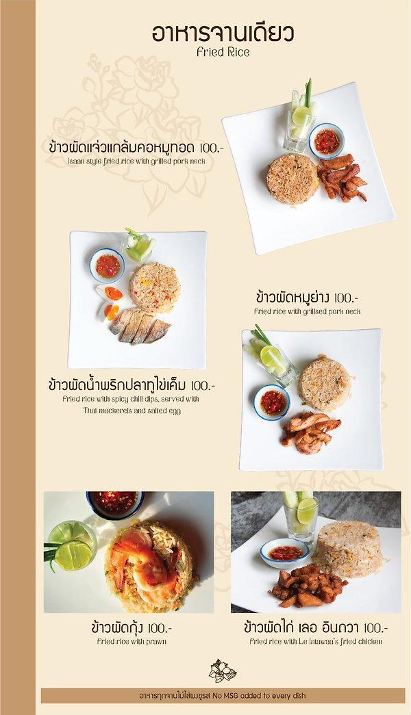 menu2019_200223_0004.jpg