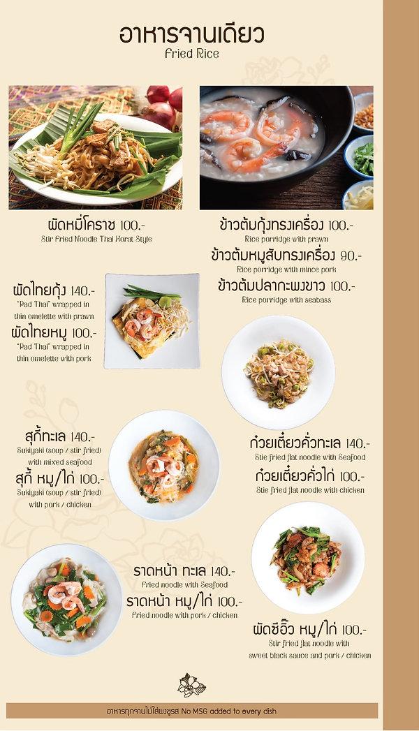 menu2019_200223_0003.jpg