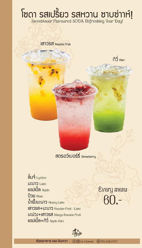 menu2019_200223_0016.jpg