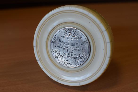 Hammer inscription