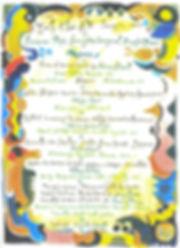 jp-menu-inaugural-1.jpg